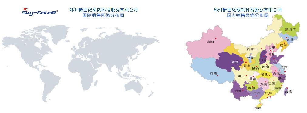 乐虎app手机版营销网络