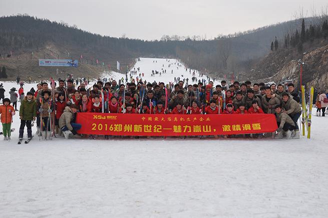 2016魅力嵩山,激情滑雪