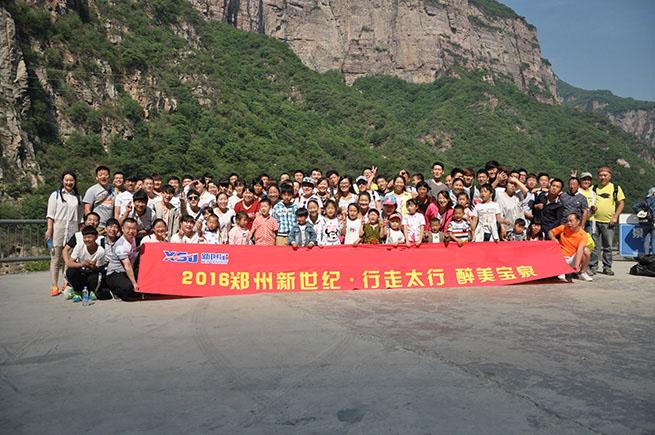 2016新乡宝泉