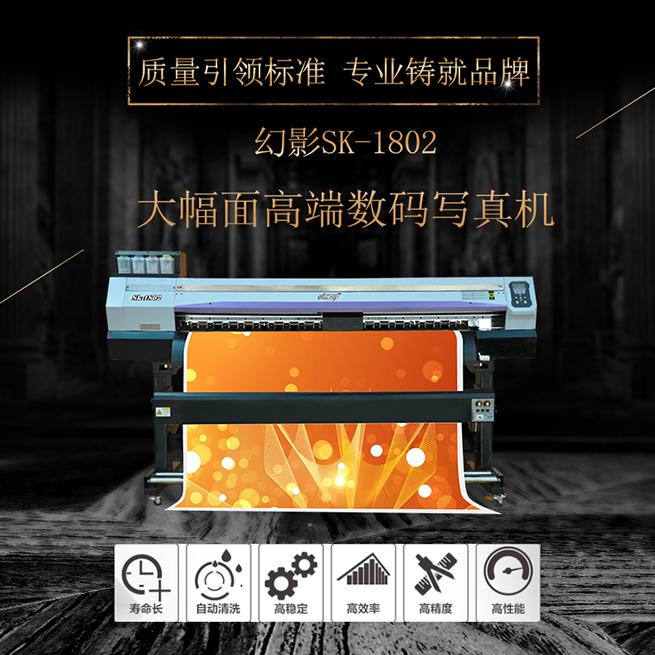 乐虎app手机版