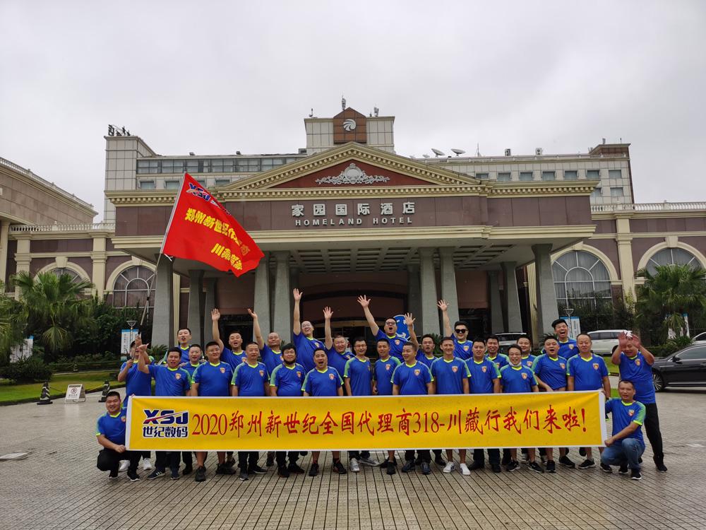 318川藏自驾游(一):世界那么大,一起去看看!